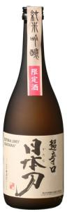 sake_katana-junmai